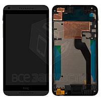 Дисплей для мобильных телефонов HTC Desire 816G, Desire 816H, черный, с сенсорным экраном, с передней панелью,