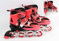Ролики (красные) 8906 L(39-42)