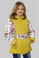 Куртка-трансформер (куртка/жилетка 2в1) для девочки демисезонная Сильвия на рост 122 см, цвета в ассорт.