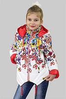 Куртка для девочки демисезонная Мальва на рост 128 см, цвета в ассорт.