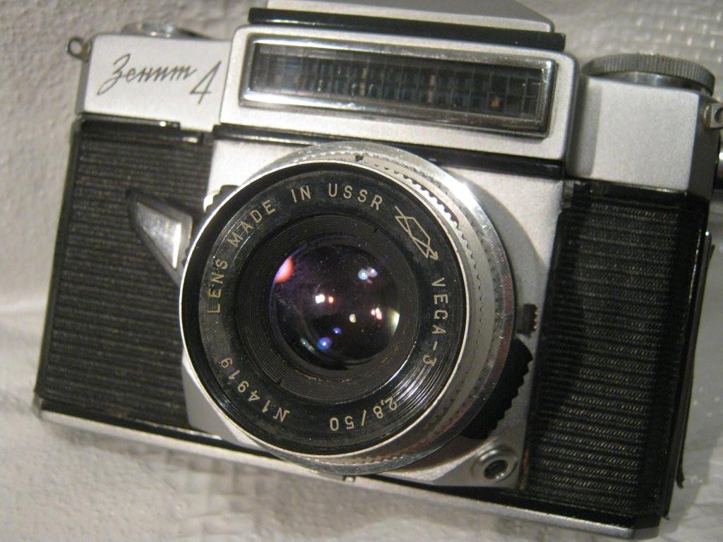 Фотоаппарат ЗЕНИТ-4.