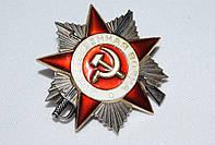 Отечественной войны 2 № 3 667 824 Арлекин.