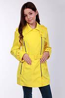Плащ-ветровка для девочки Эльза на рост 146 см, цвет лимонный
