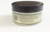Крем Кхади от пигментных пятен, Khadi Herbal anti blemish cream, 50гр