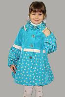 Плащ-ветровка для девочки Бантик на рост 116 см, цвета в ассорт.
