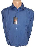 Рубашка мужская длинный рукав однотонная карман, фото 1
