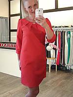 Женское платье А-силуэта кораллово-красное