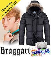 Куртки подростковые Германия зимние