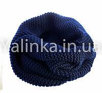 Вязаный женский хомут тёмно-синий