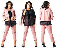Женский брючный костюм тройка с пиджаком и гипюровой блузкой