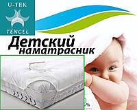 Детский непромокаемый наматрасник на резинках U-tek Tencel 80х160