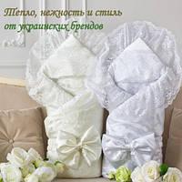 Тепло может быть красивым и уютным. Конверты для новорожденных от украинских и польских брендов.