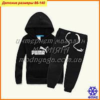 Утепленные костюмы пума детские | Puma