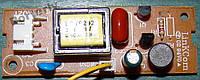 """CCFL інвертор, преобразователь лампы, 3-10"""""""