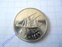 Монета Корабли, парусники Кувейт Kuwait