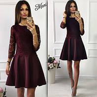 Короткое пышное платье с гипюром