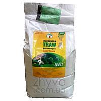 Суміш газонних трав Спорт (Польща) 5 кг / Газонная трава спортивная (Польша) 5кг