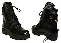 Ботинки  кожаные.Супер цена.с 36-41 разм