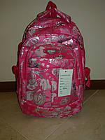 Рюкзак для школы детский