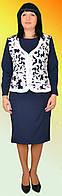 Женский костюм платье + пиджак
