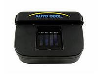 Авто Вентилятор Auto Cool