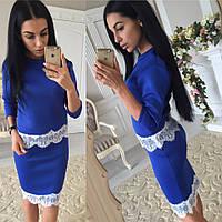Женский модный костюм из неопрена с кружевом: кофта и юбка (3 цвета)