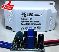 Драйвер 300мА для 4-6шт 1Вт светодиодов