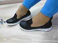 Модные молодежные спортивные туфли , черные