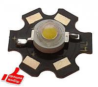 1W светодиод STAR  2700К, белый, свет лампы накаливания)  20штук в упаковке