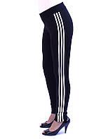 Зауженные спортивные брюки женские,три полоски,французский трикотаж