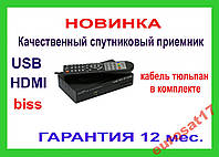 Спутниковый ресивер (тюнер) ORTO HD 670L ПРОШИТ!!!