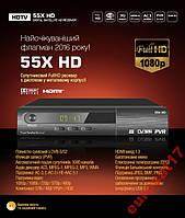 Спутниковый ресивер (тюнер) 55X HD