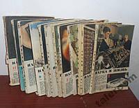 Журнал НАУКА И ЖИЗНЬ 1964 1-12 Все номера