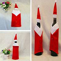 Новогодний чехол для бутылки Костюм Деда Мороза