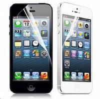 Защитная пленка для экрана iPhone 5, 5S.