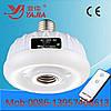 Фонарь лампа аккумуляторная 20  LED с пультом.