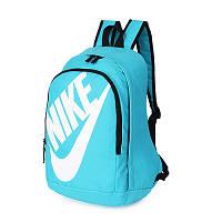 Рюкзак Nike голубой с белым логотипом и надписью