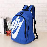 Рюкзак Nike синий с белым логотипом и надписью