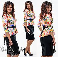 Женский костюм (юбка + блузка персик) р. 48.50.52.54