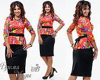 Трикотажный костюм (юбка + блузка коралл) р. 48.50.52.54