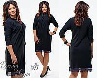 Чёрное платье с кружевом и брошкой. р. 48.50.52.54