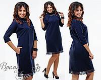 Тёмно-синее платье с карманами, р. 48, 50, 52, 54