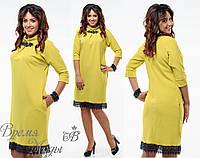 Жёлтое платье с брошкой. р. 48, 50, 52, 54