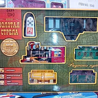 Детская железная дорога на пульте управления 0622