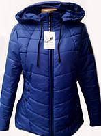 Демисезонная женская куртка на молнии