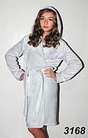 Тёплый подросковый махровый халат на рост с 145 до 165 см