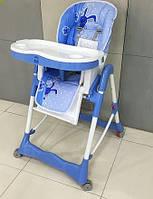 Стульчик детский для кормления RT-002N-16 синий