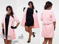 Розовый кашемировый кардиган - пальто с карманами. р. 48, 50, 52, 54