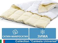 Одеяло MirSon полуторное  Зимнее Carmela 140 x205 EcoSilk  008