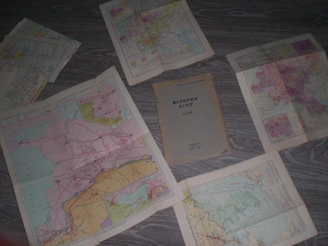 Карти з Истории СССР СРСР  1965г. 16 шт
